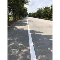 供应南昌公交车站大车划线厂家大小停车场交通安全划线