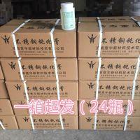 不锈钢管道专用酸洗钝化液、不锈钢酸洗钝化液
