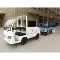杭州丽诗电动牵引车搬运车工厂用电瓶搬运车电瓶牵引车ls-300qyc