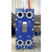 余热回收板式换热器 电镀镀铬液专用板式换热器 印染废水回收专用可拆板式换热器生产厂家