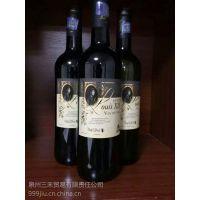 法国原瓶进口葡萄酒 波尔多干红 酒庄直供
