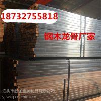 钢木龙骨生产厂家保证了施工中龙骨摆放平稳