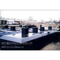 潍坊地埋式生活污水处理设备鲁创
