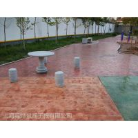 芜湖竟烨压模地坪 专业的施工团队 销售地坪材料