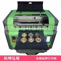 常州uv小型平板打印机 亚克力标牌打印机 金属印花设备