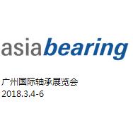 2018年广州国际轴承展览会