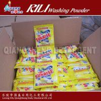 山东强盛日化厂家直销出口30g小包装洗衣粉