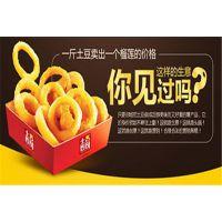 土豆传奇加盟官网|公司免费赠送火热饮品技术,现做现卖