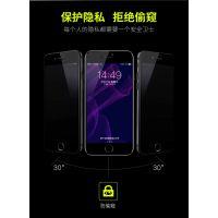 手机钢化膜,iphone6/7防窥玻璃膜