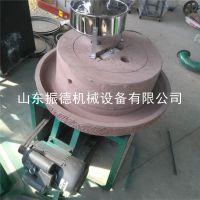 方便灵活 可移动豆浆石磨机 米浆香油石磨机 肠粉磨 振德供应