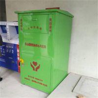 绿美批量订制北京旧衣回收箱 衣物捐赠箱 生产厂家