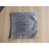 供应RGBLED软灯条包装袋镀铝袋5050灯条包装袋铝箔袋