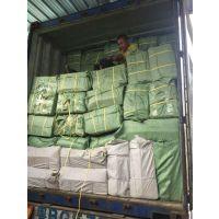 广州胜航澳洲海运搬家从佛山出发包通关的公司