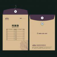 档案袋印刷 深圳龙泩印刷包装公司专业定制