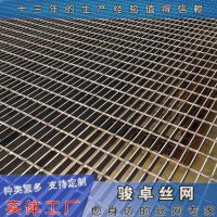 热侵锌钢格栅 齿形防滑金属格栅板重量 电厂平台钢格板量大从优