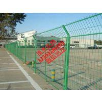 小区围墙护栏铁丝网围栏浸塑隔离网厂家直销