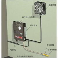 厂家 功率可调 加热器,带直流负载端口,一路输出,智能温控加热器 散热器 工业除湿