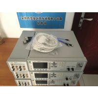 AgilentN4010A/N4010A安捷伦蓝牙测试仪