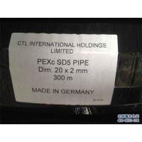 PE-XC管(在线咨询)_德国地暖_德国地暖原装进口