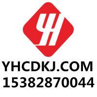 东莞市引航机电设备有限公司