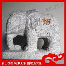 酒店汉白玉大象 非洲大象雕塑 门口喷水石象