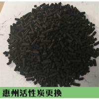 惠州工业废气处理活性炭脱硫除臭柱状活性炭