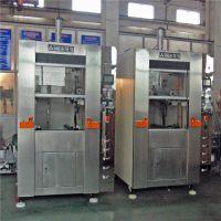 诸暨三星热板机H-740红外塑焊机全自动焊接机全国联保
