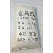 富马酸厂家直销、食品工业级富马酸、富马酸价格、