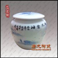 江西景德镇 陶瓷罐定制图案