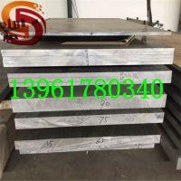 抛光性能良好6060氧化铝板 6060铝合金批发