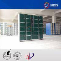天瑞恒安 TRH-KL-988公文电子储物柜,公文联网电子存包柜