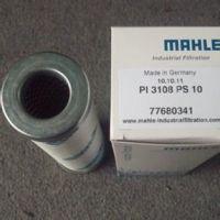 MAHLE过滤器 PI3615-12--原装进口特价供应