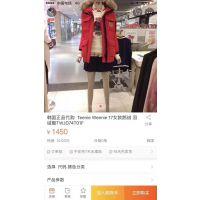 xiao熊工装羽绒服-专柜正品