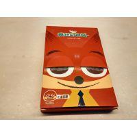 供应高档迪士尼疯狂动物城卡通面膜包装纸盒 定制面膜盒