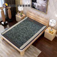 新款定制岫岩玉石床垫托玛琳床垫双温双控电加热玉石床垫地板