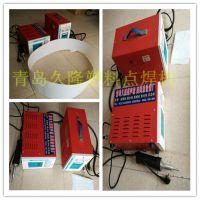 供应山东久隆JL-500W手持式焊接机