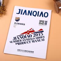 深圳画册 杂志印刷 三折页宣传单 设计印刷