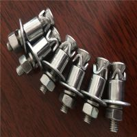 金裕 江苏泰州现货供应石材挂件背栓 不锈钢后切式背栓 价廉物美
