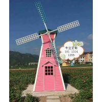重庆景区荷兰风车 防腐木售货风车 游乐园风车厂家热卖