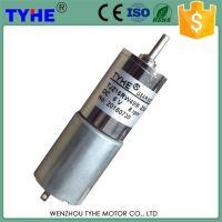 永磁16MM中心直流减速电机可定制掌柜推荐