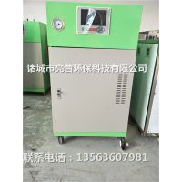 27KW电加热蒸汽发生器亮普PLC控制,免锅炉工