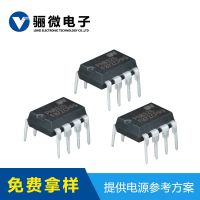PN8326 LED恒流驱动芯片应用方案芯朋微一级代理