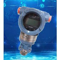 传感天空JKY-3051数字化电容压力/差压变送器