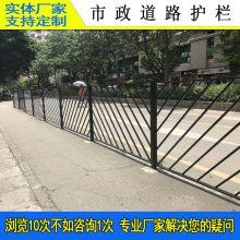 海珠区市政道路护栏 广州公路安全隔离防护栏厂家 热镀锌马路栅栏