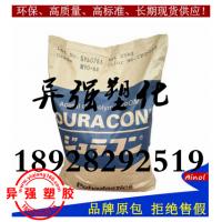 导电级POM CH-10 日本宝理 10%碳纤增强耐磨