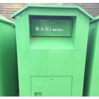 河北沧辉厂家直销新款旧衣回收箱 旧衣服回收箱 资源分类箱 可订做
