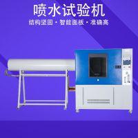 安测 AC-IPX5-6等级喷水强试验箱