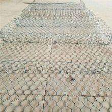 pvc六角网 小六角网 镀锌石笼网厂