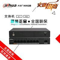 大华 网络摄像机8口大功率POE供电交换机 DH-S1500C-8ET1ET-DPWR
