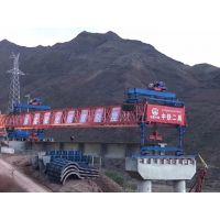 西藏昌都机场公路,180桥机安装调试完毕,正式架梁